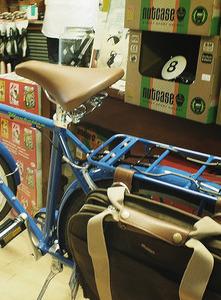 Skoda Cycling Bike Shop